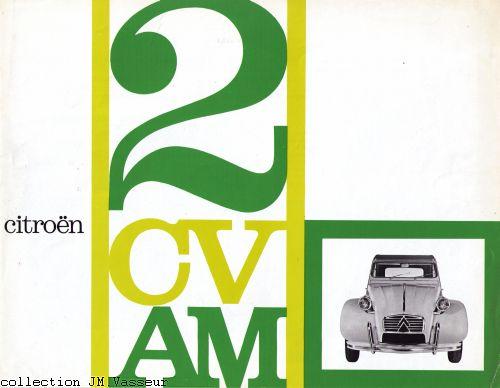 2CV D 07.1964 CIT1-261