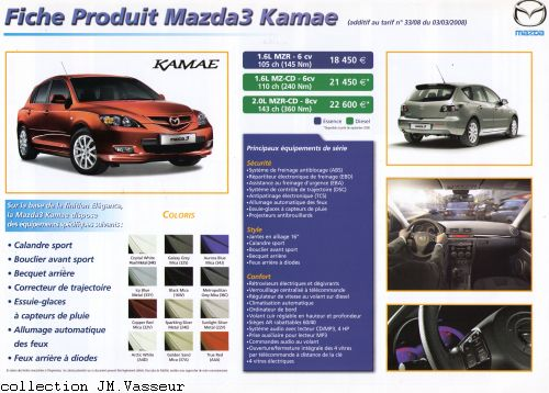 Kamae_F_f_03.2008