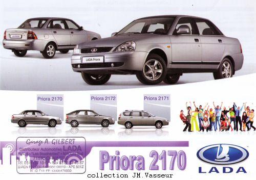 priora_2170_F_f_2011