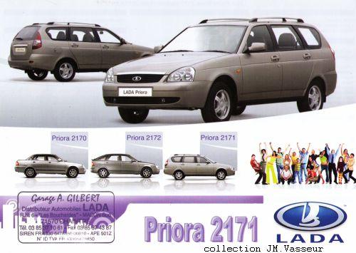 priora_2171_F_f_2011