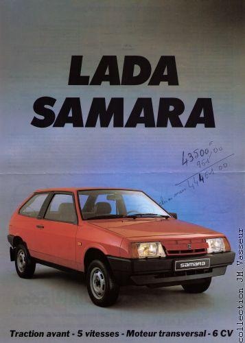 samara_F_f_06.1986