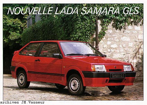 Samara-gls_F_f_09.1988