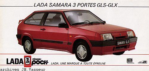 samara3p_F_d_02.1990