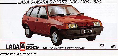 samara5p_F_d_09.1990
