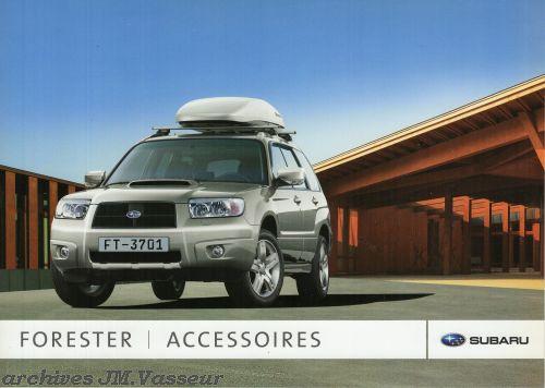 Subaru Forester : Accessoires