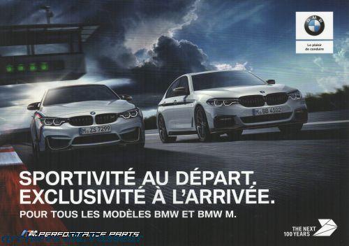 BMW Série M : Accessoires